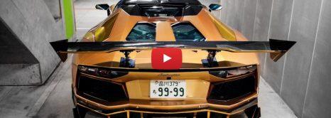 Crazy Lamborghini Garage In Tokyo
